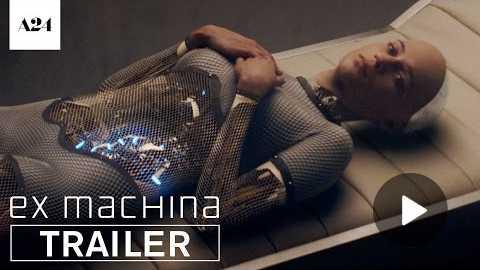 Ex Machina | Official HD Trailer 2 | A24