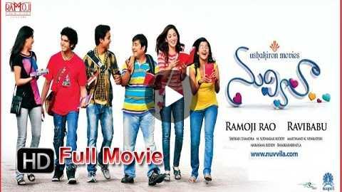 Nuvvila | Telugu Romantic Comedy Full Movie 2011 | Usha Kiron Movies | Ravi Babu | Havish