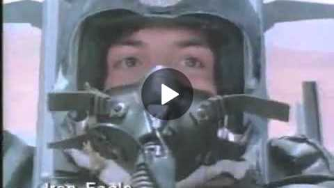 Iron Eagle (Home Video Trailer)